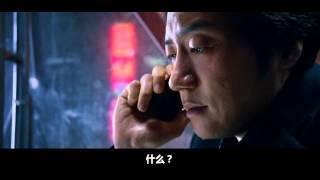 getlinkyoutube.com-2010年韩国电影《被破坏的男人》主演:金明敏、严基俊、朴珠美