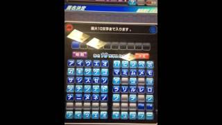 getlinkyoutube.com-【HD】スターホース2 怪怪 生産シーン