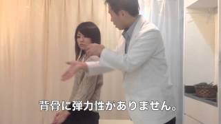 getlinkyoutube.com-背骨→胸→首の検査