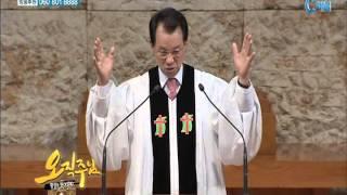 명성교회 김삼환 목사 설교 - 고통의 원인