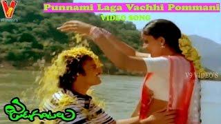 Punnami Laga Vachhi Pommani Video Song | Jada Gantalu| Suresh | Vijayashanti | Rohini | V9 Videos