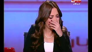getlinkyoutube.com-الحياة اليوم - بكاء شديد من الإعلامية لبنى عسل بسبب شهداء سيناء وتخرج إلي فاصل