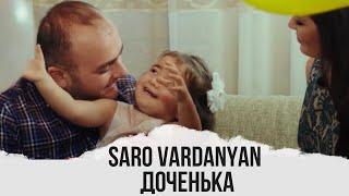 getlinkyoutube.com-Saro vardanyan - Dochenka // Доченька / Official Video