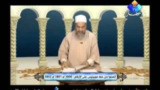 getlinkyoutube.com-الشيخ شمس الدين لوكان جا خطبها اوباما تقبلوا بيه!!!!