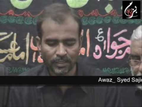 BAZME TV Program Payam e Karbala Date 02 Moharam 2013 PakistanHyderabad BAZME TV PRODUCTION