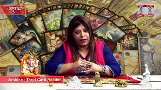 Tarot Rashifal in Hindi (28 may to 03 June 2017) - by Ambika Tarot Reader