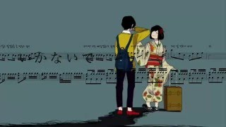 getlinkyoutube.com-[악보] 가지마  『いかないで』 피아노