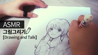 getlinkyoutube.com-[ASMR Korean / ASMR 한국어] 그림 그리기/낙서하기 Drawing and Talk (3D/Binaural)
