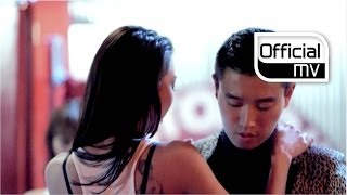 getlinkyoutube.com-[MV] Gary(개리)(LeeSSang) _ Shower Later(조금 이따 샤워해) (Feat. Crush(크러쉬))