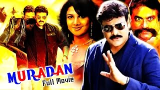 getlinkyoutube.com-Siranjeevi MURADEN| Super Hit Tamil Full Movie HD|Tamil Action Movie|Action Cinema|Dubbed Hit Movie