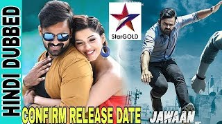 Jawaan South Hindi Dubbed Movie Release Date Confirm on T.V width=