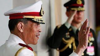 getlinkyoutube.com-Crown prince Maha Vajiralongkorn heir to the Thai throne