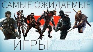 getlinkyoutube.com-Самые ожидаемые игры 2015 - 2016