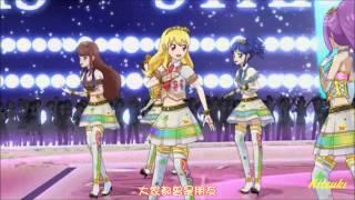 getlinkyoutube.com-【HD】Aikatsu! - episode 45 - STAR☆ANIS - Hirari-Hitori-Kirari【中文字幕】