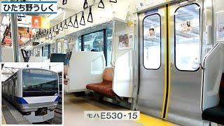 getlinkyoutube.com-常磐線E531系 日立IGBT-VVVF走行音&車内動画 (佐貫⇒土浦)