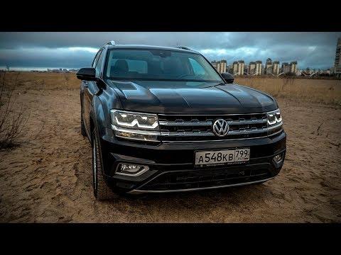 Все косяки нового VW Teramont