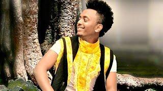 getlinkyoutube.com-Bini Goytom - Dej Adere - New Ethiopian Music 2016 (Official Video)