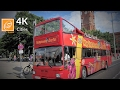 Bus City Tour Berlin, Germany 4K UHD