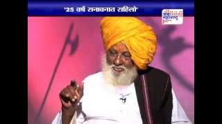 getlinkyoutube.com-Exclusive Interview with Bapu Biru Vategaonkar