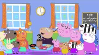 getlinkyoutube.com-La verdadera historia de peppa pig ¿mensajes subliminales?
