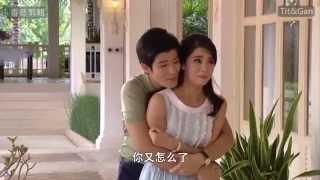 getlinkyoutube.com-泰劇《Sud Sai Pan/無盡的愛》Tit & Gan-Cut2 (Toomtam,Vill)(HD)
