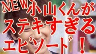 getlinkyoutube.com-NEWS小山慶一郎の姉とのエピソードなどがステキすぎる!