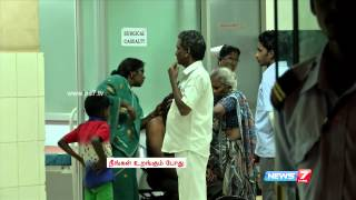 getlinkyoutube.com-Life of doctors, nurses and other staff on night shift in Salem Govt Hospital