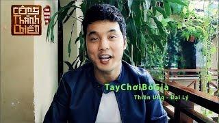 CTC - Ưng Hoàng Phúc - ThiênƯngBang