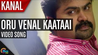 getlinkyoutube.com-Kanal || Oru Venal Kaataai Song Video| Mohanlal, Anoop Menon | Official