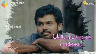 Tamil love songs #WhatsApp status