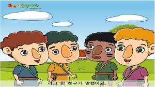 getlinkyoutube.com-[부키의성경동화] 소중한 친구