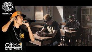 getlinkyoutube.com-CP สมิง-กวีลายกนกFeat.EDIT ROOM [Always to be love king]mixtape offcial music video