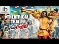 Race Gurram theatrical trailer - idlebrain.com