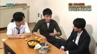 getlinkyoutube.com-Kindaichi SP 2013.01.10 Yamada V.I Wuchun Talking