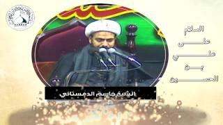 getlinkyoutube.com-نعي حزين للشيخ جاسم الدمستاني 1432 هـ- كرزكان