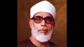 سورة الانبياء تجويد للقارئ الشيخ محمود خليل الحصري - جودة عالية