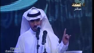"""getlinkyoutube.com-#شاعر_المعنى4   الحلقة الأولى   قصيدة """" رحلة الإبداع """" الشاعر محمد السناني"""