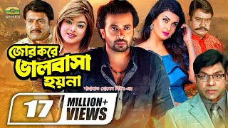 getlinkyoutube.com-Jor Kore Bhalobasaha Hoy Na | Full Movie | Shakib Khan | Shahara | Misa Sawdagar