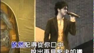 getlinkyoutube.com-周傳雄 - 黃昏 (KTV).mpg