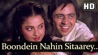 getlinkyoutube.com-Boonden Nahin Sitare - Vinod Mehra - Rekha - Saajan Ki Saheli - Hindi Song