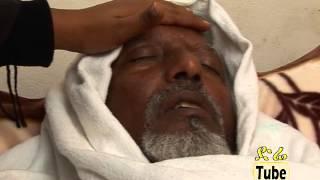 getlinkyoutube.com-DireTube Cinema - Ande Alat (አንድ አላት) Ethiopian New! Film