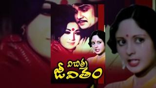 getlinkyoutube.com-Vichitra Jeevitham full movie