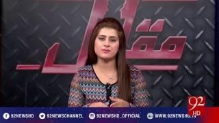Muqabil 26-12-2016 - 92NewsHD