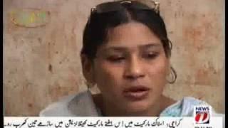getlinkyoutube.com-Lahore Call Girls Interview Part 1-http://www.youtube.com/user/zubairqidwai