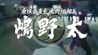 getlinkyoutube.com-龍が如く極 嶋野太last