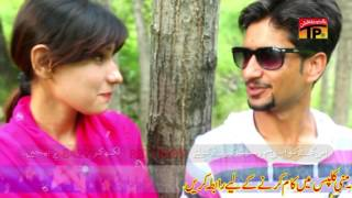 getlinkyoutube.com-Kese Hor De Gal Da - Nazar Hussain - Latest Song 2016