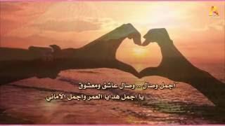 شيله ضمة شوق كلمات الشاعر الحاتم اداء والحان المنشد رائد الغضباني