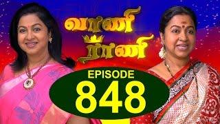 getlinkyoutube.com-Vaani Rani - Episode 848, 12/01/2016
