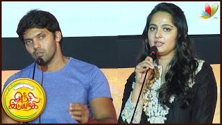 getlinkyoutube.com-Anushka : Arya is the only actor who doesn't care about heroism | Inji Idupazhagi Audio Launch