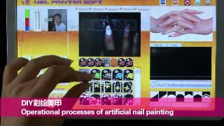 getlinkyoutube.com-2015 New korea nail printer demo vedio